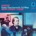 ルービンシュタインのブラームス/ピアノ協奏曲第1番    独RCA 3027 LP レコード