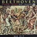 スーク・トリオのベートーヴェン/ピアノ三重奏曲第3番&第5番「幽霊」    チェコSUPRAPHON 3027 LP レコード