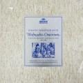 【未開封】リヒターのバッハ/クリスマス・オラトリオ  独ARCHIV 3028 LP レコード