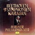 【未開封】カラヤンのベートーヴェン/交響曲全集   独DGG 3028 LP レコード