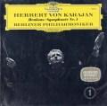 【未開封】カラヤンのブラームス/交響曲第1番   英DGG 3030 LP レコード