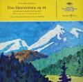ベームのR.シュトラウス/アルプス交響曲    独DGG 3030 LP レコード