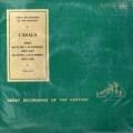 【未開封】カザルスのバッハ/無伴奏チェロ組曲    英EMI 3030 LP レコード