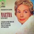 ローテンベルガーのフロトー/歌劇「マルタ」抜粋    独ODEON 3030 LP レコード