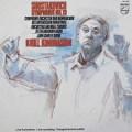 コンドラシンのショスタコーヴィチ/交響曲第13番「バビ・ヤール」    蘭PHILIPS 3030 LP レコード