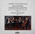 メロス四重奏団のベートーヴェン/後期弦楽四重奏曲集   独Intercord 3030 LP レコード