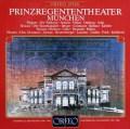 ベーム、ショルティ、カイルベルトら/プリンツレーゲンテン劇場名演集  独ORFEO 3032 LP レコード