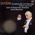 ノイマンのドヴォルザーク/交響曲第3番ほか  チェコSUPRAPHON 3032 LP レコード
