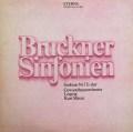 マズアのブルックナー/交響曲第7番  独ETERNA 3032 LP レコード