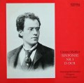 スウィトナーのマーラー/交響曲第1番「巨人」  独ETERNA 3032 LP レコード