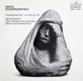オイストラフのショスタコーヴィチ/ヴァイオリン協奏曲第1番   独ETERNA 3032 LP レコード