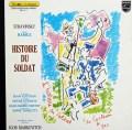 マルケヴィチのストラヴィンスキー/「兵士の物語」   仏PHILIPS 3032 LP レコード