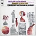 バーンスタインのショスタコーヴィチ/交響曲第6番   独CBS 3032 LP レコード