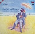 アシュケナージのドビュッシー/「海」ほか   独DECCA 3032 LP レコード