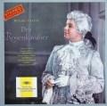 【オリジナル盤】ベームのR.シュトラウス/歌劇「ばらの騎士」全曲   独DGG 3032 LP レコード