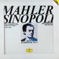 シノーポリのマーラー/交響曲第5番ほか   独DGG 3032 LP レコード