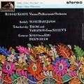 【オリジナル盤】ケンペのコダーイ/「ハーリ・ヤーノシュ」ほか    英EMI 3032 LP レコード