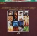 【独最初期盤】カラヤンのチャイコフスキー/交響曲第5番  独EMI 3032 LP レコード