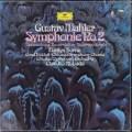 【未開封】アバドのマーラー/交響曲第2番「復活」  独DGG 3037 LP レコード
