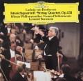 バーンスタインのベートーヴェン/弦楽四重奏曲第14番  独DGG 3038 LP レコード