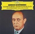 ウィーン・フィル管楽ゾリステンのシェーンベルク/管楽五重奏曲  独DGG 3038 LP レコード