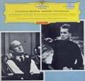 【赤ステレオ】リヒテル&カラヤンのチャイコフスキー/ピアノ協奏曲第1番 独DGG 3038 LP レコード