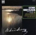 ヴァントのブルックナー/交響曲第4番「ロマンティック」 独HM 3038 LP レコード