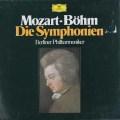 【未開封】 ベームのモーツァルト/交響曲全集 独DGG 3038 LP レコード