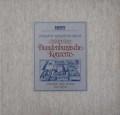 リヒターのバッハ/ブランデンブルク協奏曲全曲 独ARCHIV 3039 LP レコード