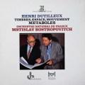 ロストロポーヴィチのデュティユー/「メタボール」ほか 仏ERATO 3039 LP レコード