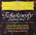 【赤ステレオ・オリジナル盤】ムラヴィンスキーのチャイコフスキー/交響曲第6番 「悲愴」  独DGG 3039 LP レコード