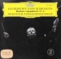 【オリジナル盤】カラヤンのブラームス/交響曲第2番 独DGG 3039 LP レコード