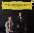 クレーメル&アーノンクールのモーツァルト/ヴァイオリン協奏曲第2&3番 独DGG 3039 LP レコード