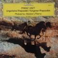 シドンのリスト/ハンガリー狂詩曲集 独DGG 3040 LP レコード