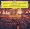 ベームのベートーヴェン/交響曲第5番「運命」 独DGG 3040 LP レコード