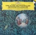 オルフェウス室内管弦楽団のモーツァルト/「アイネ・クライネ・ナハトムジーク」ほか 独DGG 3040 LP レコード
