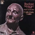 ジュリーニのブルックナー/交響曲第2番 独EMI 3040 LP レコード