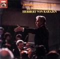 カラヤンのドヴォルザーク/交響曲第8番ほか 独EMI 3040 LP レコード