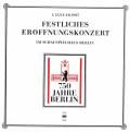 ベルリン750年祝祭開幕コンサート 独ETERNA 3041 LP レコード