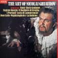 ギャウロフの芸術 英DECCA 3041 LP レコード