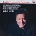 メータのバルトーク/「管弦楽のための協奏曲」ほか 蘭CBS 3041 LP レコード