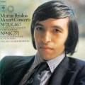ペライアのモーツァルト/ピアノ協奏曲第9番&第21番 独CBS 3041 LP レコード