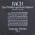 リヒテルのバッハ/平均律クラヴィーア曲集第1巻 独eurodisc 3041 LP レコード