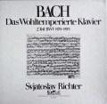リヒテルのバッハ/平均律クラヴィーア曲集 第2巻 独eurodisc 3041 LP レコード