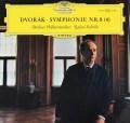 クーベリックのドヴォルザーク/交響曲第8番 独DGG 3041 LP レコード