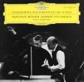 リヒテル&カラヤンのチャイコフスキー/ピアノ協奏曲第1番 独DGG 3041 LP レコード