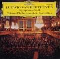 ベームのベートーヴェン/交響曲第5番「運命」 独DGG 3041 LP レコード