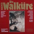 ヤノフスキのワーグナー/「ワルキューレ」 独eurodisc 3041 LP レコード