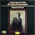 ポリーニのベートーヴェン/後期ピアノソナタ集 独DGG 3041 LP レコード