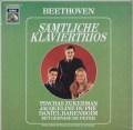 デュ・プレらのベートーヴェン/ピアノ三重奏曲全集 独EMI 3041 LP レコード